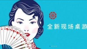Ottawa Canada Casino Promo in Chinese